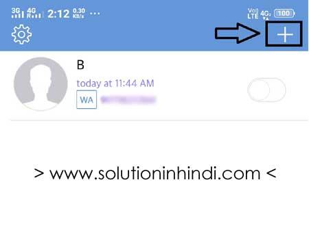 Hide WhatsApp Last Seen कैसे देखे? [Hide Seen
